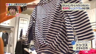3color-fashion-20140314-023.jpg