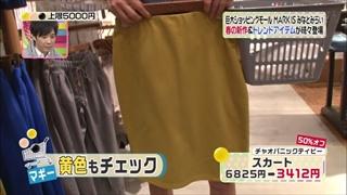 3color-fashion-20140314-038.jpg