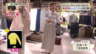 3color-fashion-20140314-060.jpg