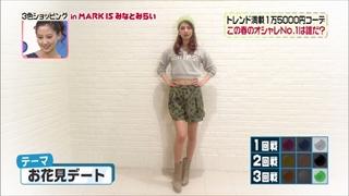 3color-fashion-20140314-073.jpg
