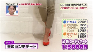 3color-fashion-20140314-087.jpg