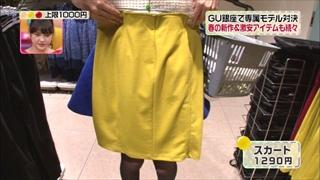 3color-fashion-20140321-002.jpg