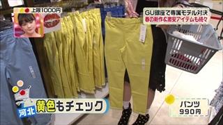 3color-fashion-20140321-012.jpg