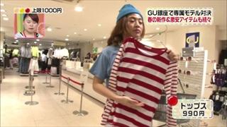 3color-fashion-20140321-023.jpg