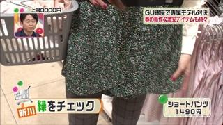 3color-fashion-20140321-029.jpg