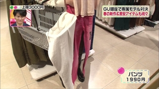 3color-fashion-20140321-031.jpg