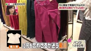 3color-fashion-20140321-032.jpg