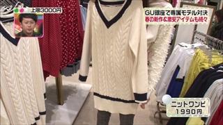 3color-fashion-20140321-035.jpg