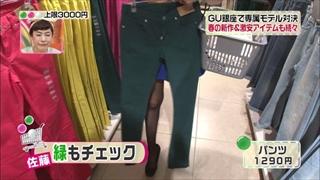 3color-fashion-20140321-038.jpg