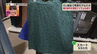 3color-fashion-20140321-039.jpg