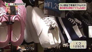 3color-fashion-20140321-046.jpg