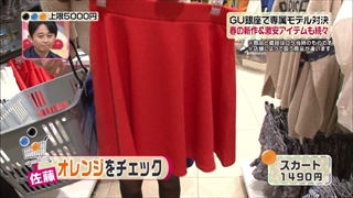 3color-fashion-20140321-059.jpg