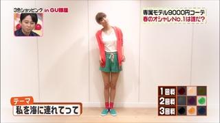 3color-fashion-20140321-085.jpg