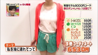 3color-fashion-20140321-087.jpg