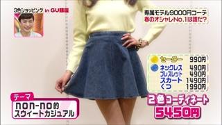 3color-fashion-20140321-091.jpg