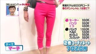 3color-fashion-20140321-101.jpg