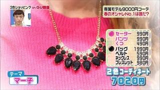 3color-fashion-20140321-103.jpg