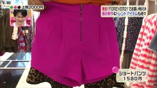 3color-fashion-20140328-003.jpg