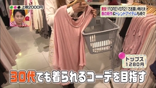 3color-fashion-20140328-018.jpg