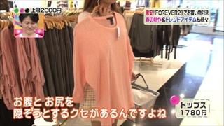 3color-fashion-20140328-019.jpg