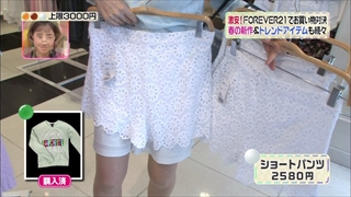 3color-fashion-20140328-024.jpg