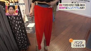 3color-fashion-20140328-040.jpg