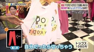 3color-fashion-20140328-045.jpg