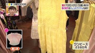 3color-fashion-20140328-052.jpg