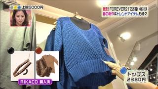 3color-fashion-20140328-062.jpg