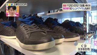 3color-fashion-20140328-063.jpg