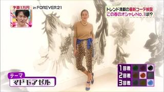 3color-fashion-20140328-066.jpg