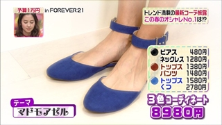 3color-fashion-20140328-067.jpg