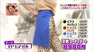 3color-fashion-20140328-068.jpg