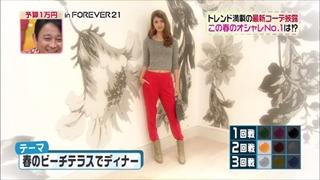 3color-fashion-20140328-069.jpg