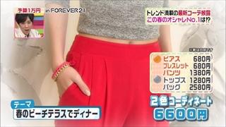 3color-fashion-20140328-071.jpg