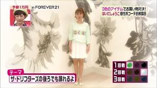 3color-fashion-20140328-079.jpg