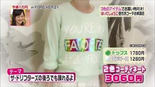 3color-fashion-20140328-081.jpg