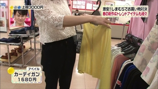 3color-fashion-20140404-021.jpg