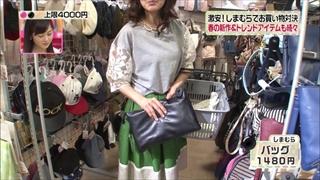 3color-fashion-20140404-053.jpg