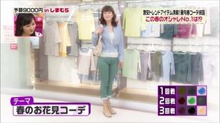 3color-fashion-20140404-071.jpg