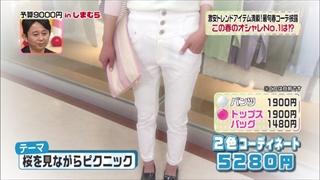 3color-fashion-20140404-076.jpg