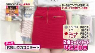 3color-fashion-20140404-082.jpg