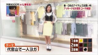 3color-fashion-20140404-084.jpg
