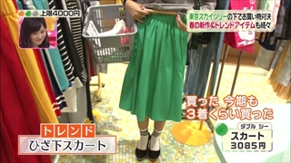 3color-fashion-20140418-002.jpg