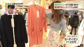 3color-fashion-20140418-009.jpg
