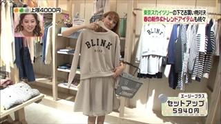 3color-fashion-20140418-011.jpg