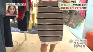 3color-fashion-20140418-012.jpg