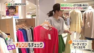 3color-fashion-20140418-018.jpg