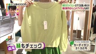 3color-fashion-20140418-019.jpg