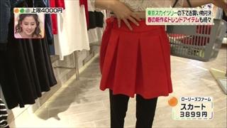 3color-fashion-20140418-024.jpg